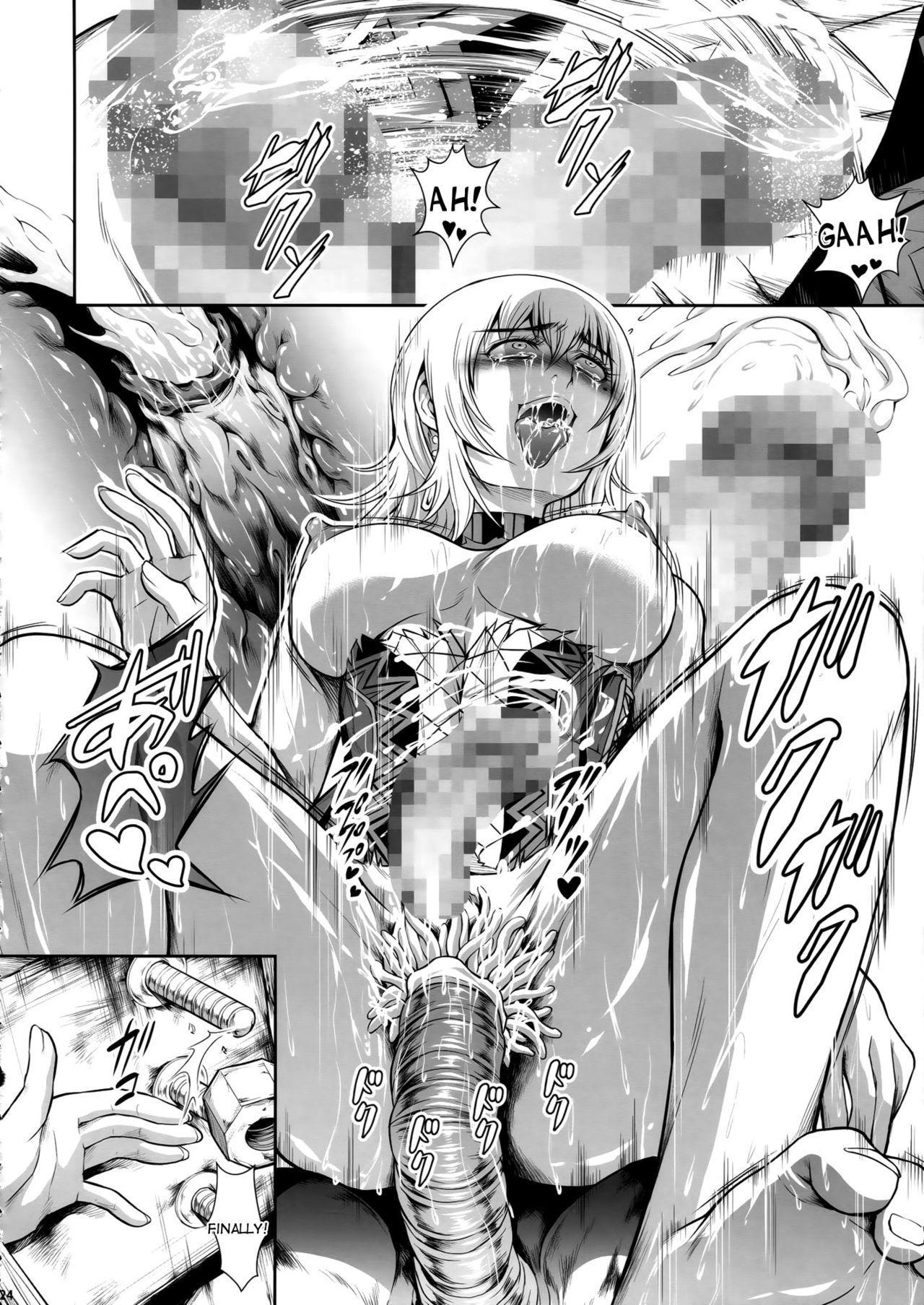 Pair Hunter no Seitai Vol. 2-3 23
