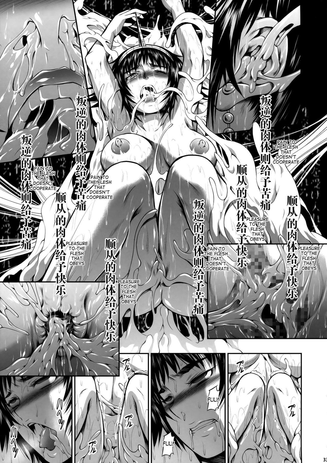 Pair Hunter no Seitai Vol. 2-3 32