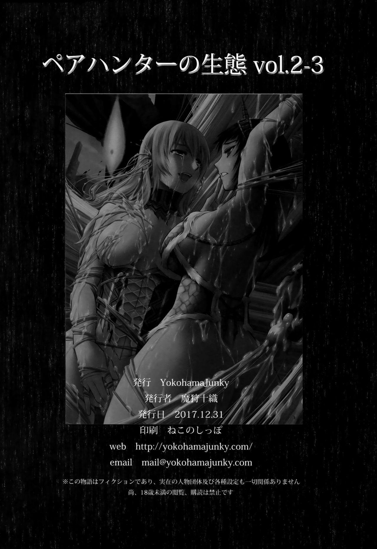 Pair Hunter no Seitai Vol. 2-3 43