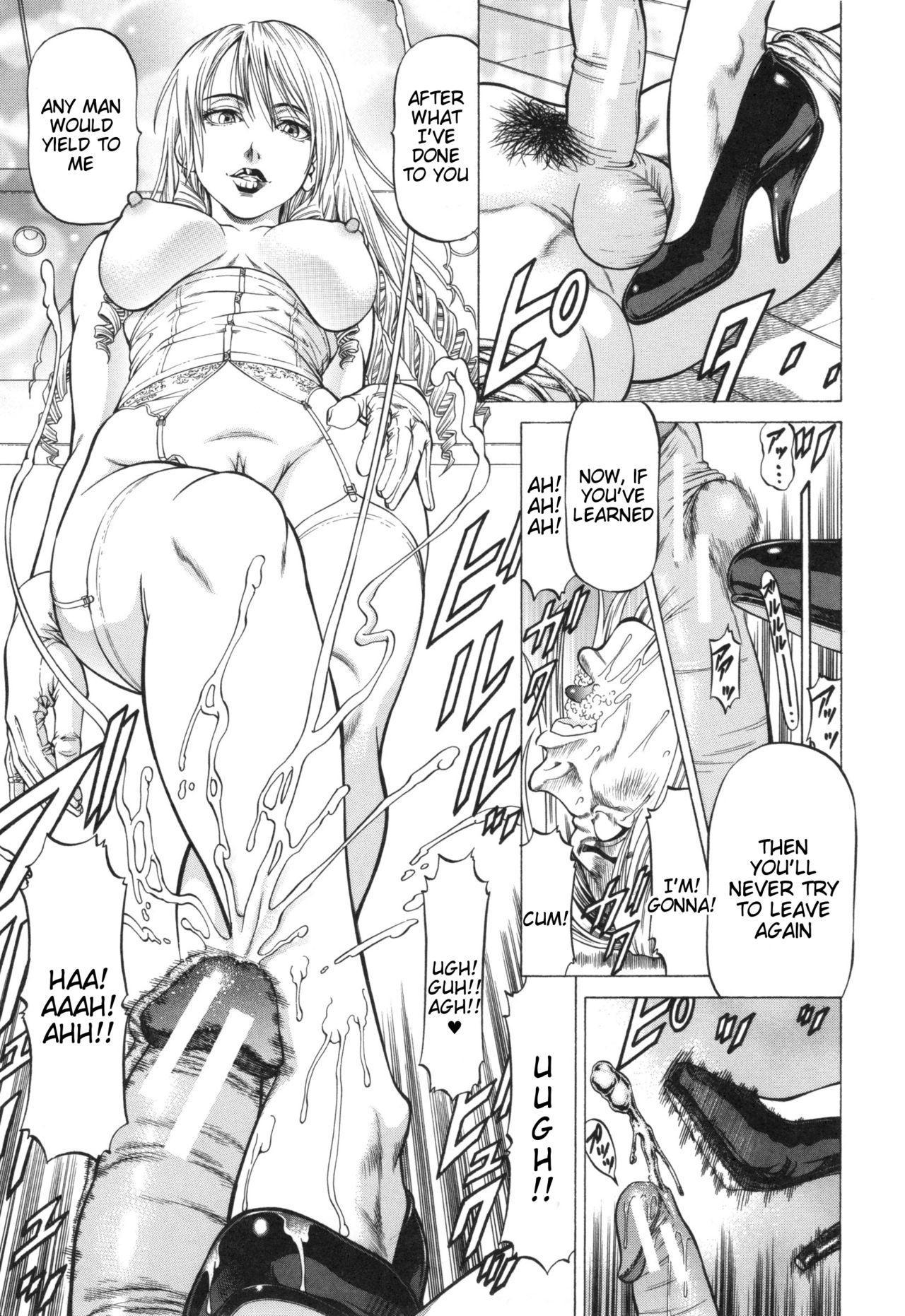 Inou Joshi Ueshima 52