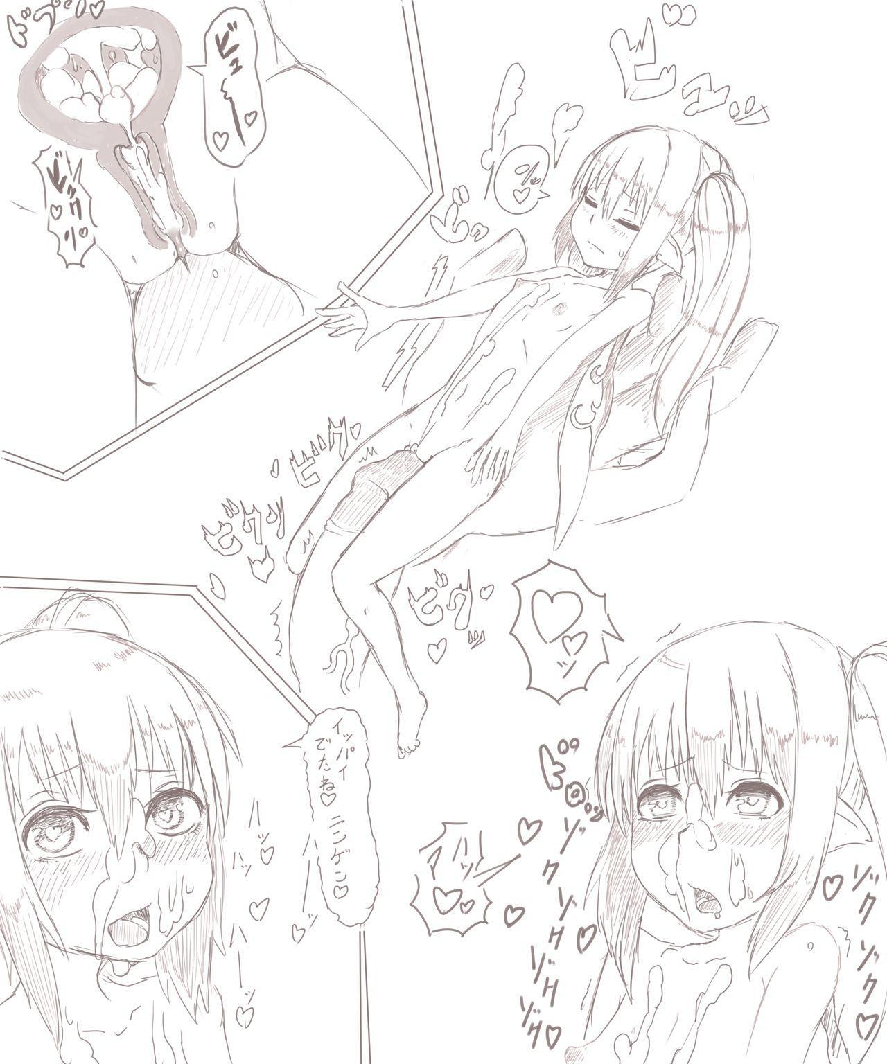 妖精ちゃんといちゃいちゃ 3