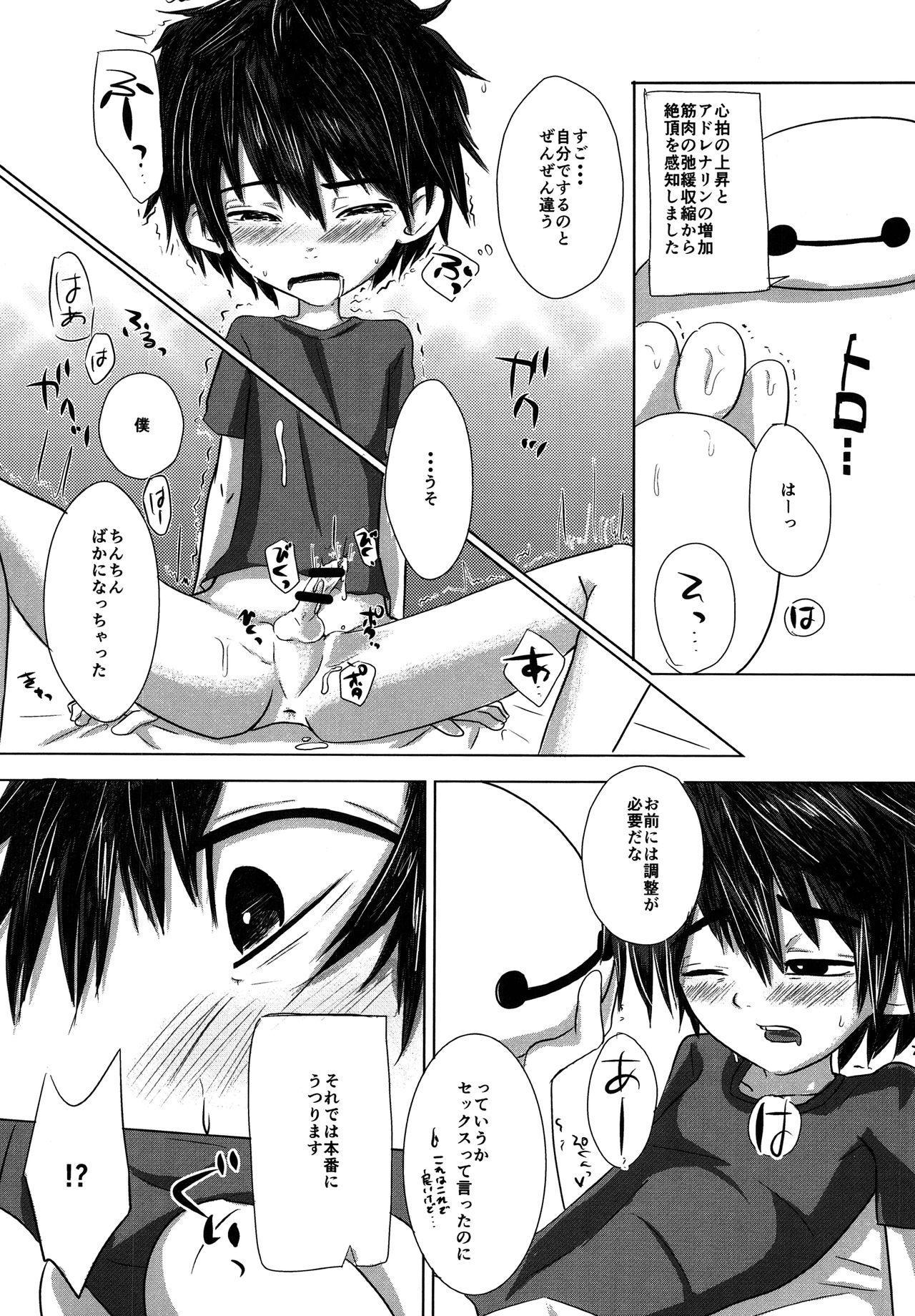Hitori De Dekiru Mon 10