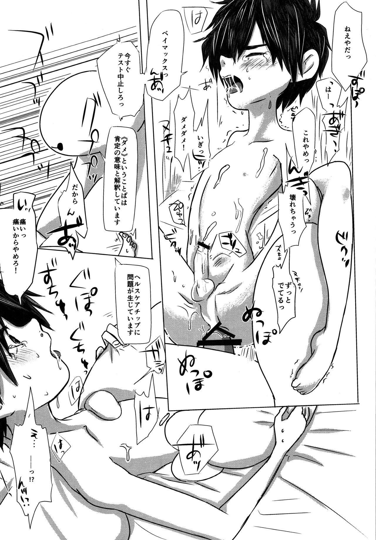 Hitori De Dekiru Mon 13