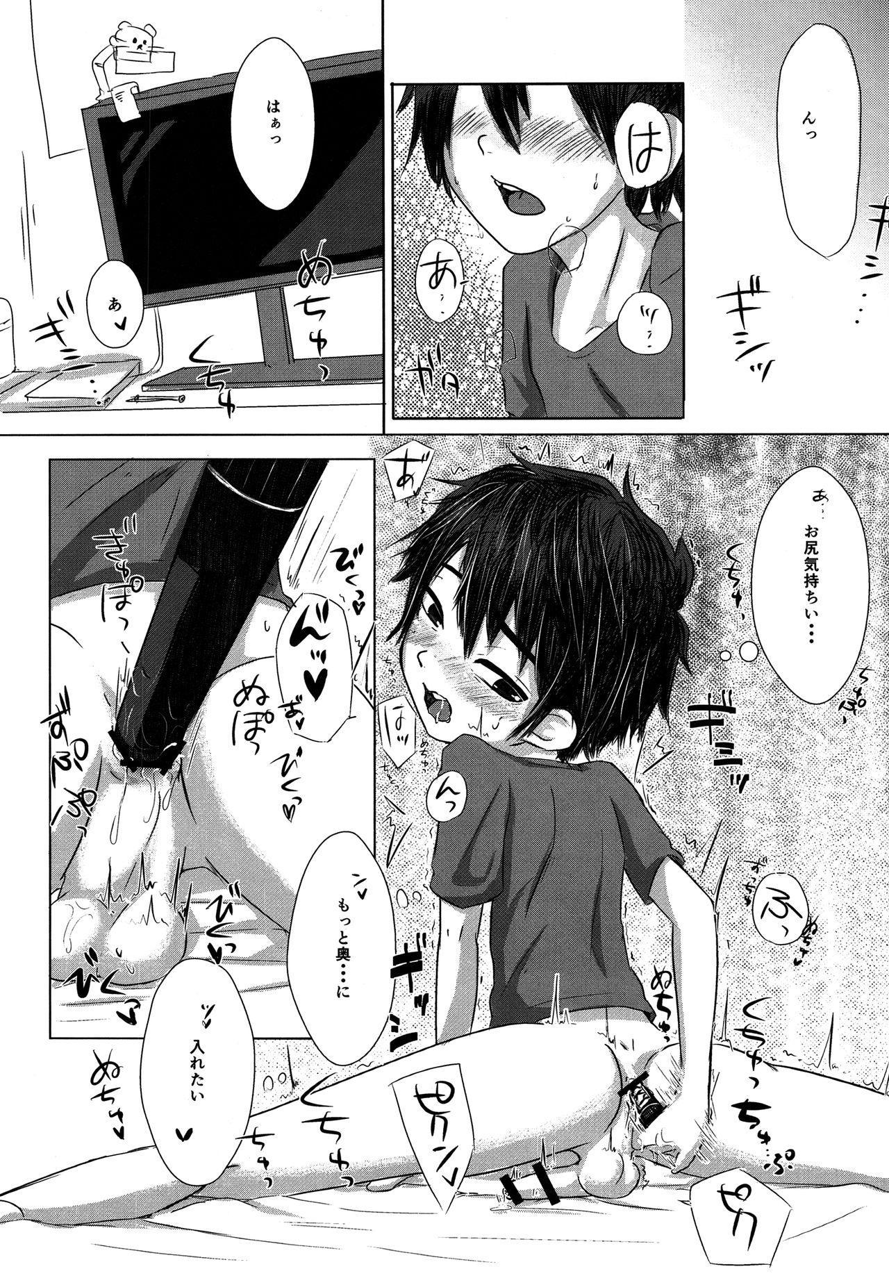 Hitori De Dekiru Mon 2