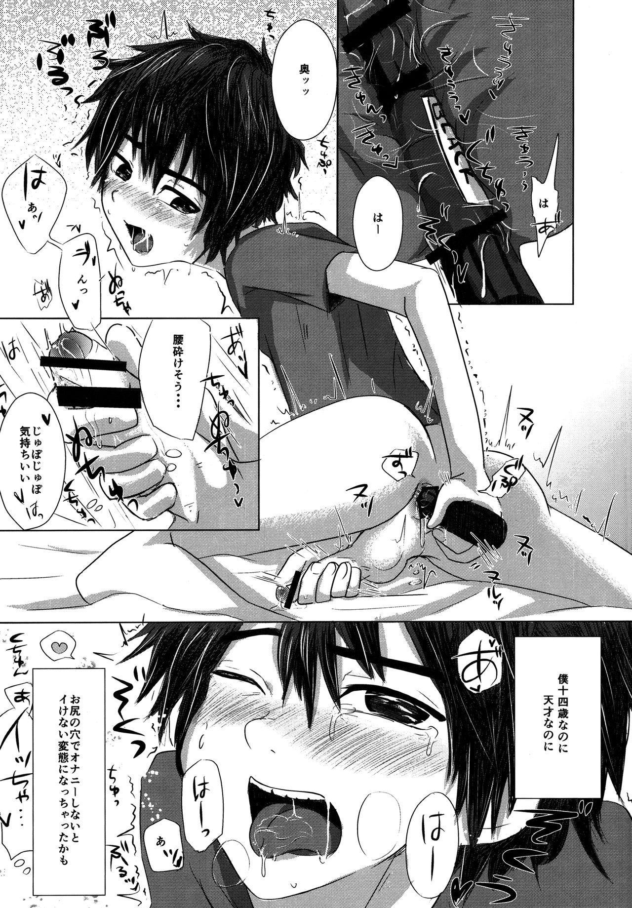 Hitori De Dekiru Mon 3