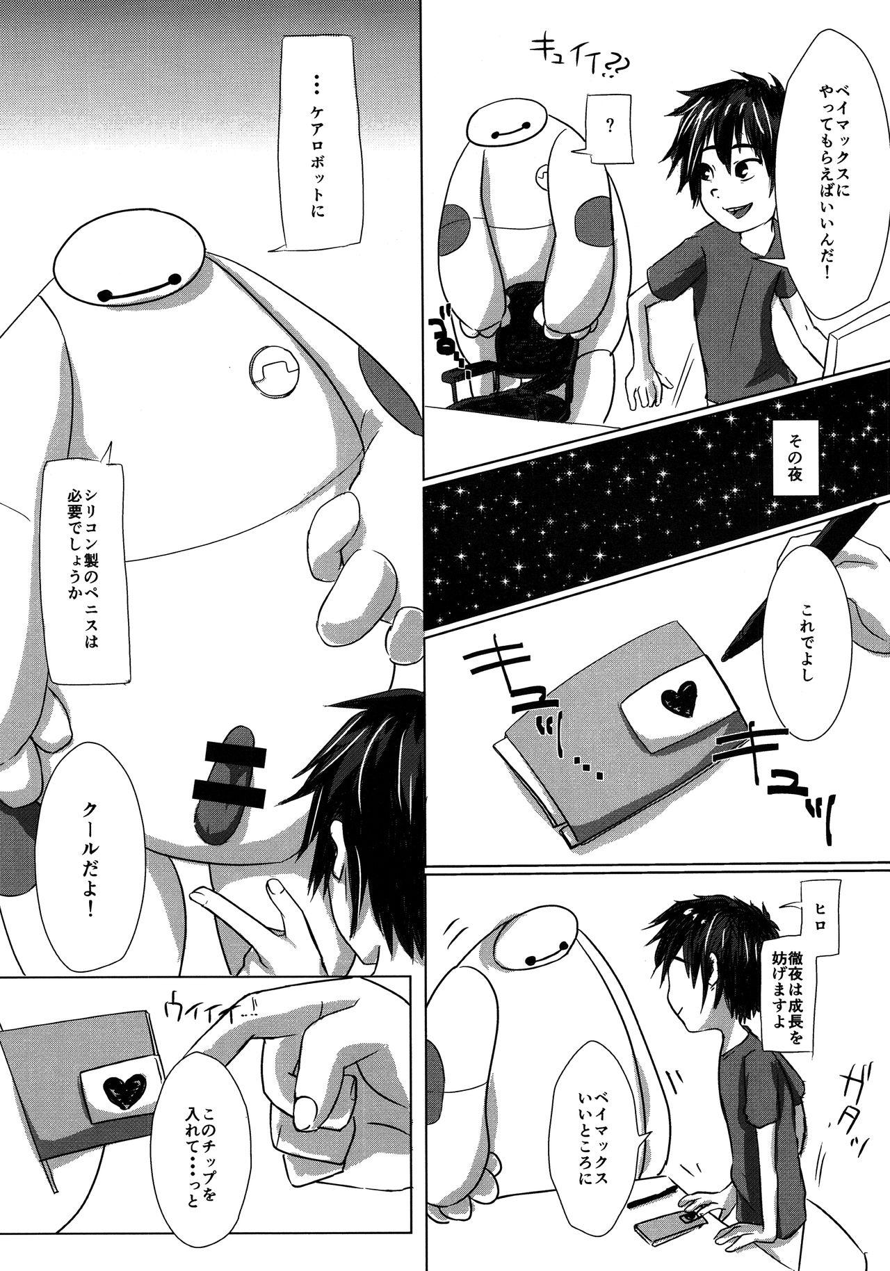 Hitori De Dekiru Mon 6