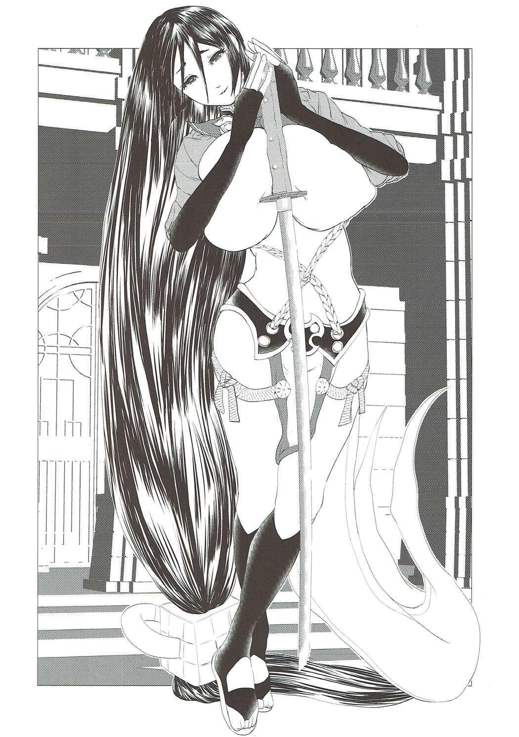 Hibikore Raikou Mama 18