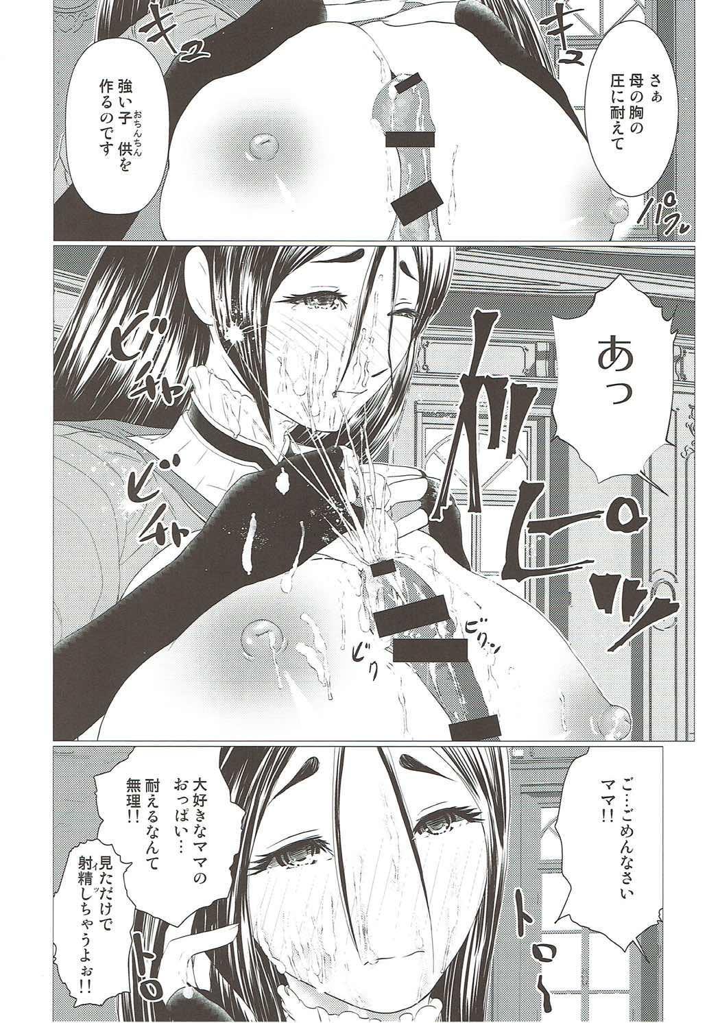 Hibikore Raikou Mama 8