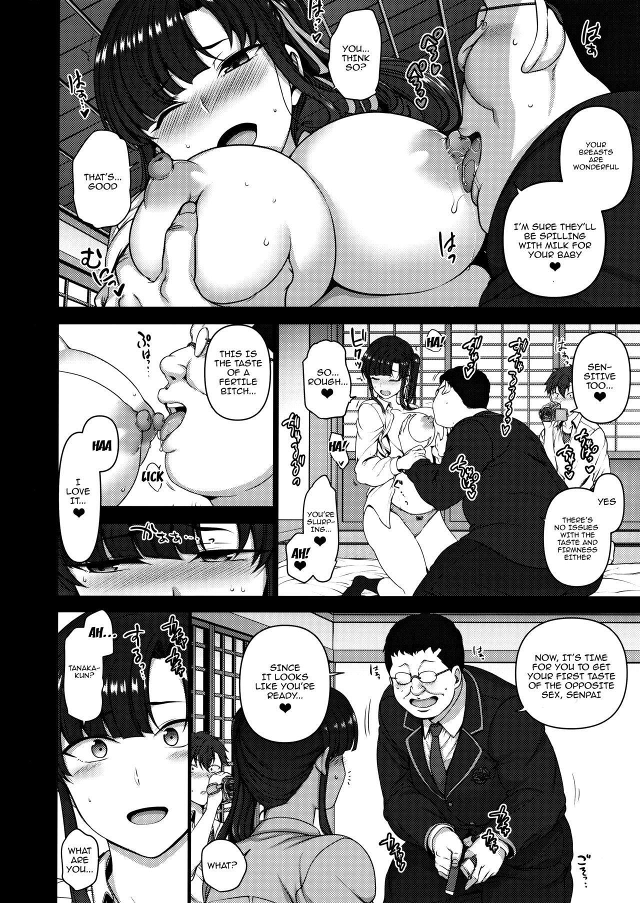 Saimin Seishidou 3 Miyajima Sakura to Kase Masafumi no Baai 12