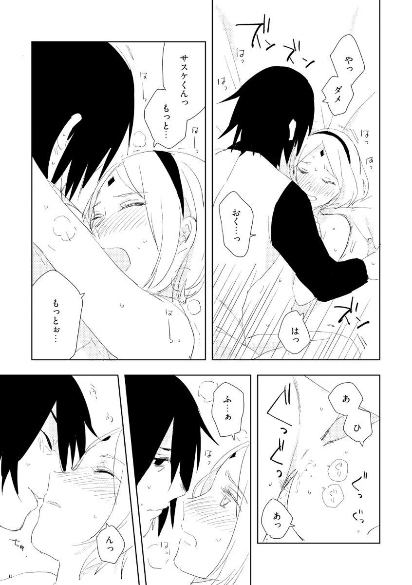 sakura é sasuke crimson doujinshi 10