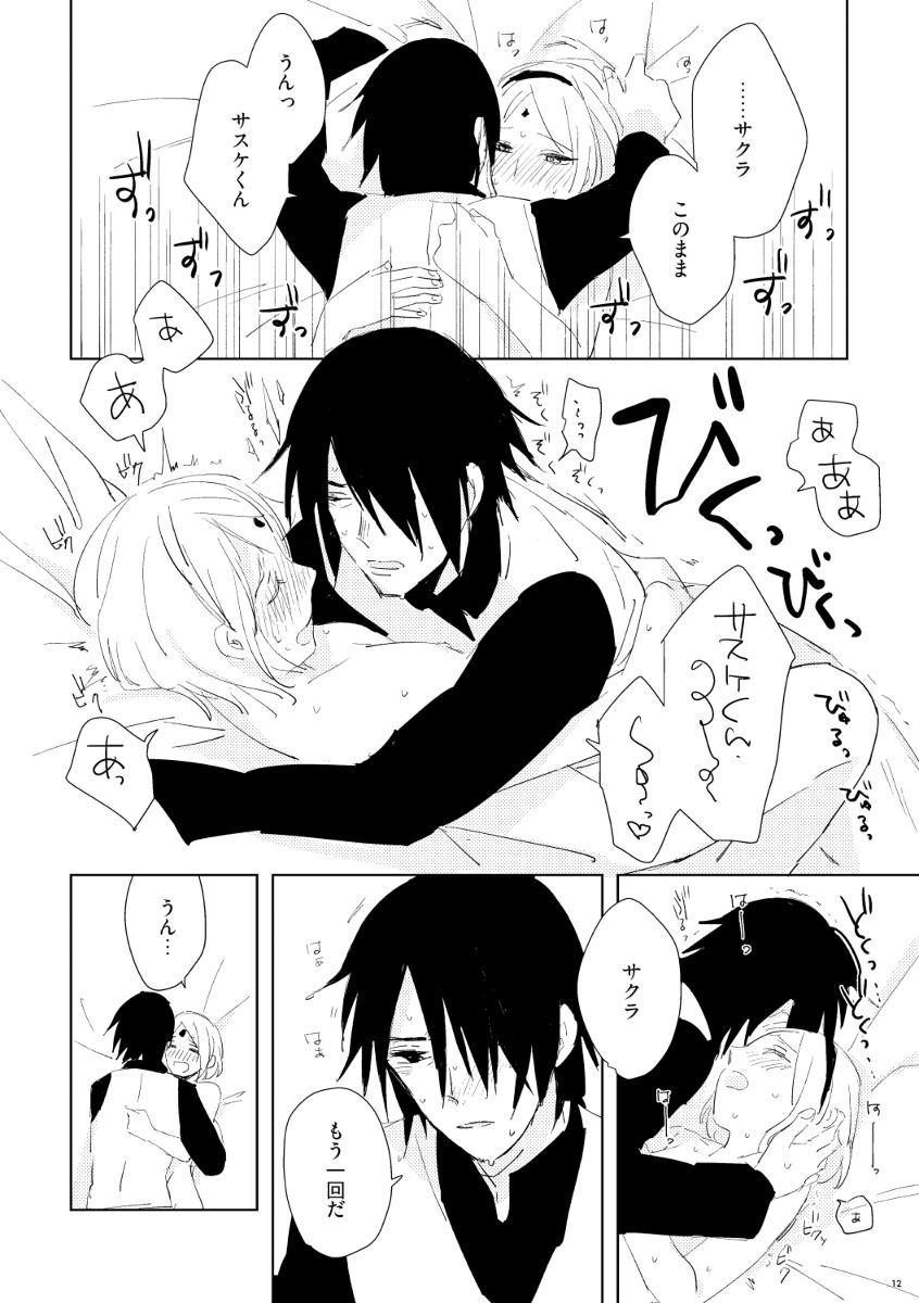 sakura é sasuke crimson doujinshi 11