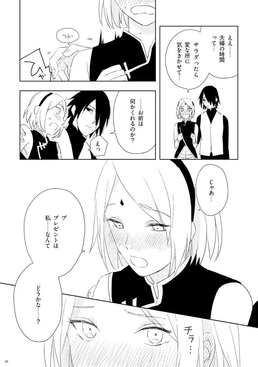 sakura é sasuke crimson doujinshi 4