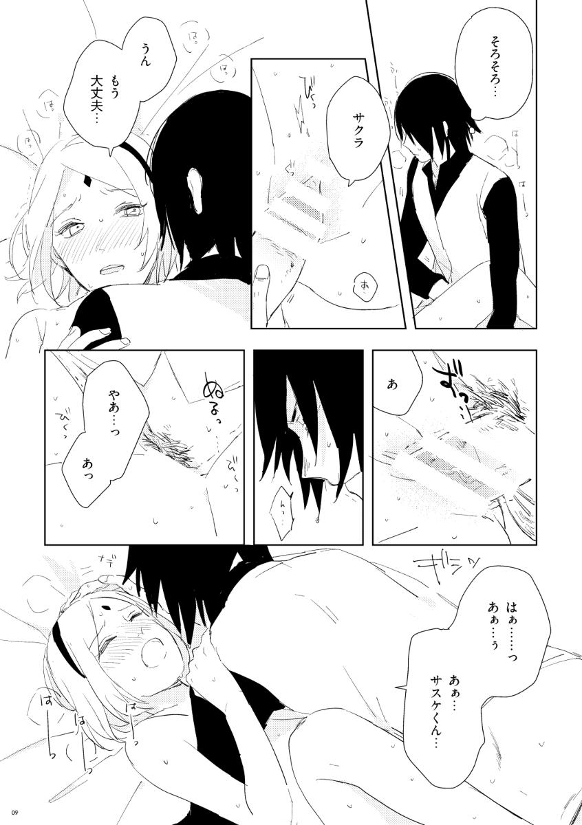 sakura é sasuke crimson doujinshi 8