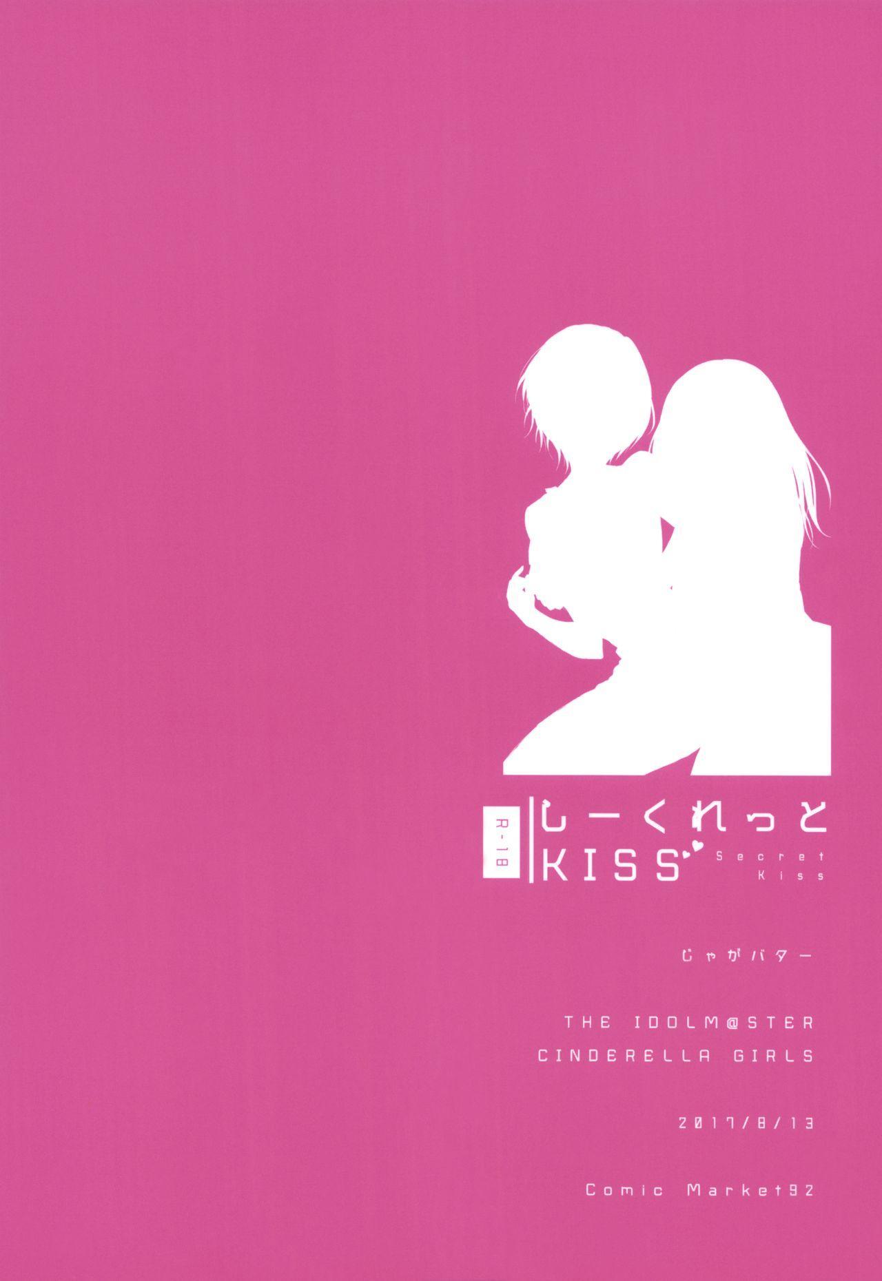 Secret KISS 27