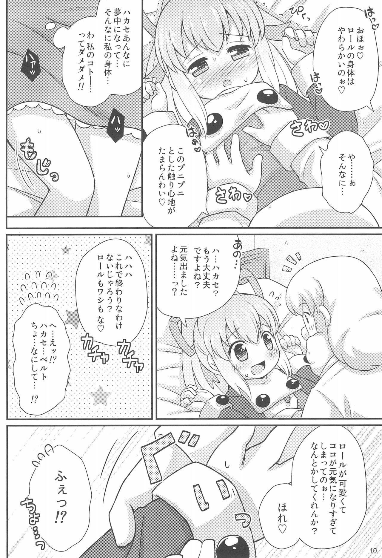 Roll-chan Onegaishimasu 9