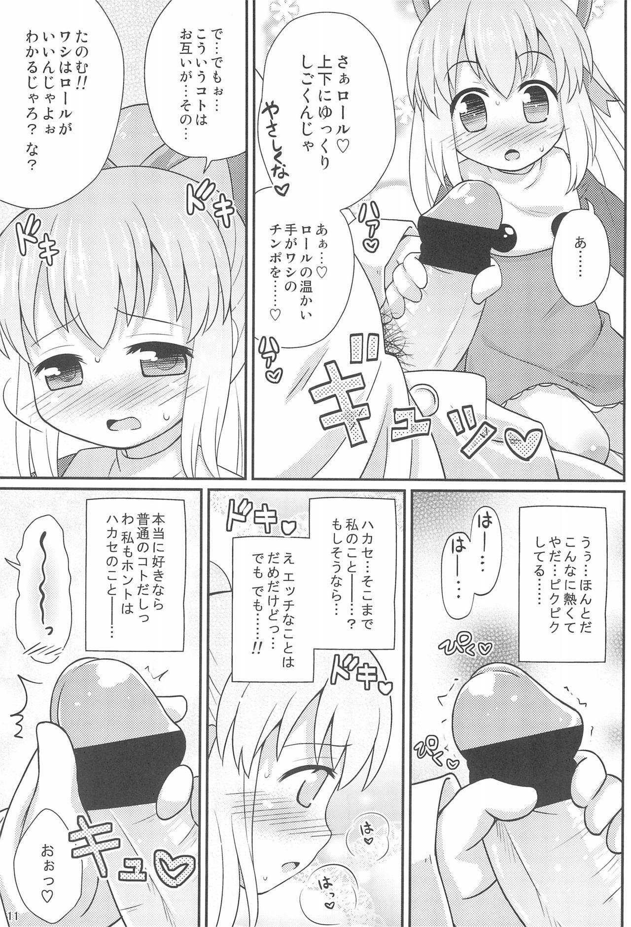 Roll-chan Onegaishimasu 10