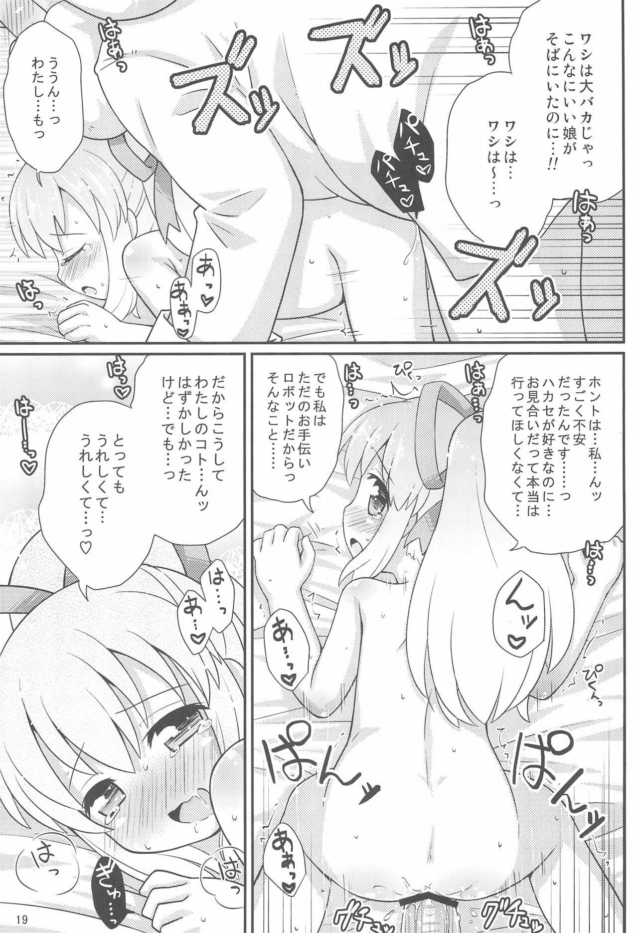 Roll-chan Onegaishimasu 18