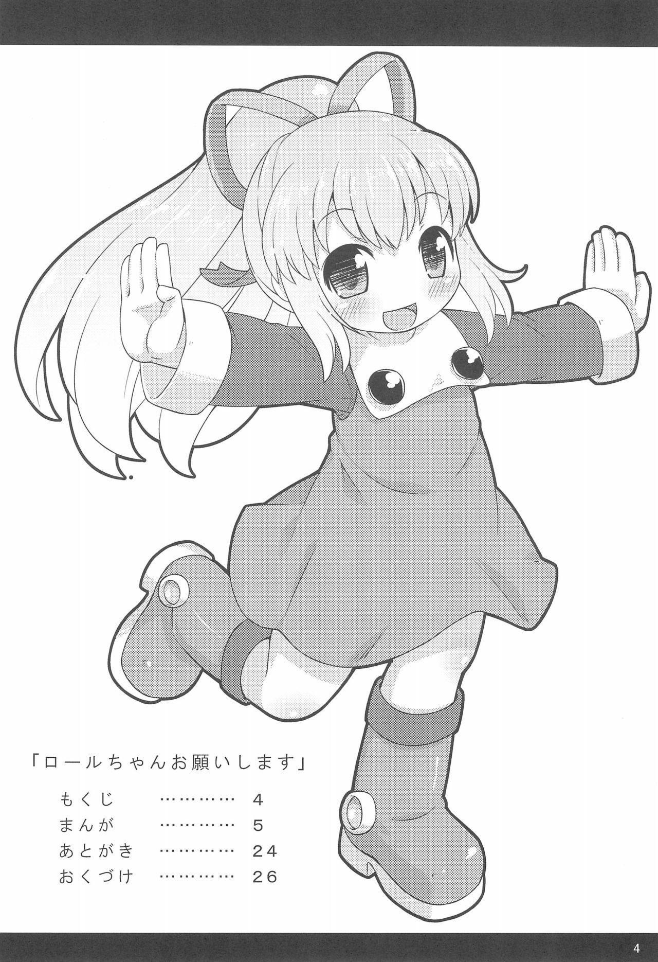 Roll-chan Onegaishimasu 3