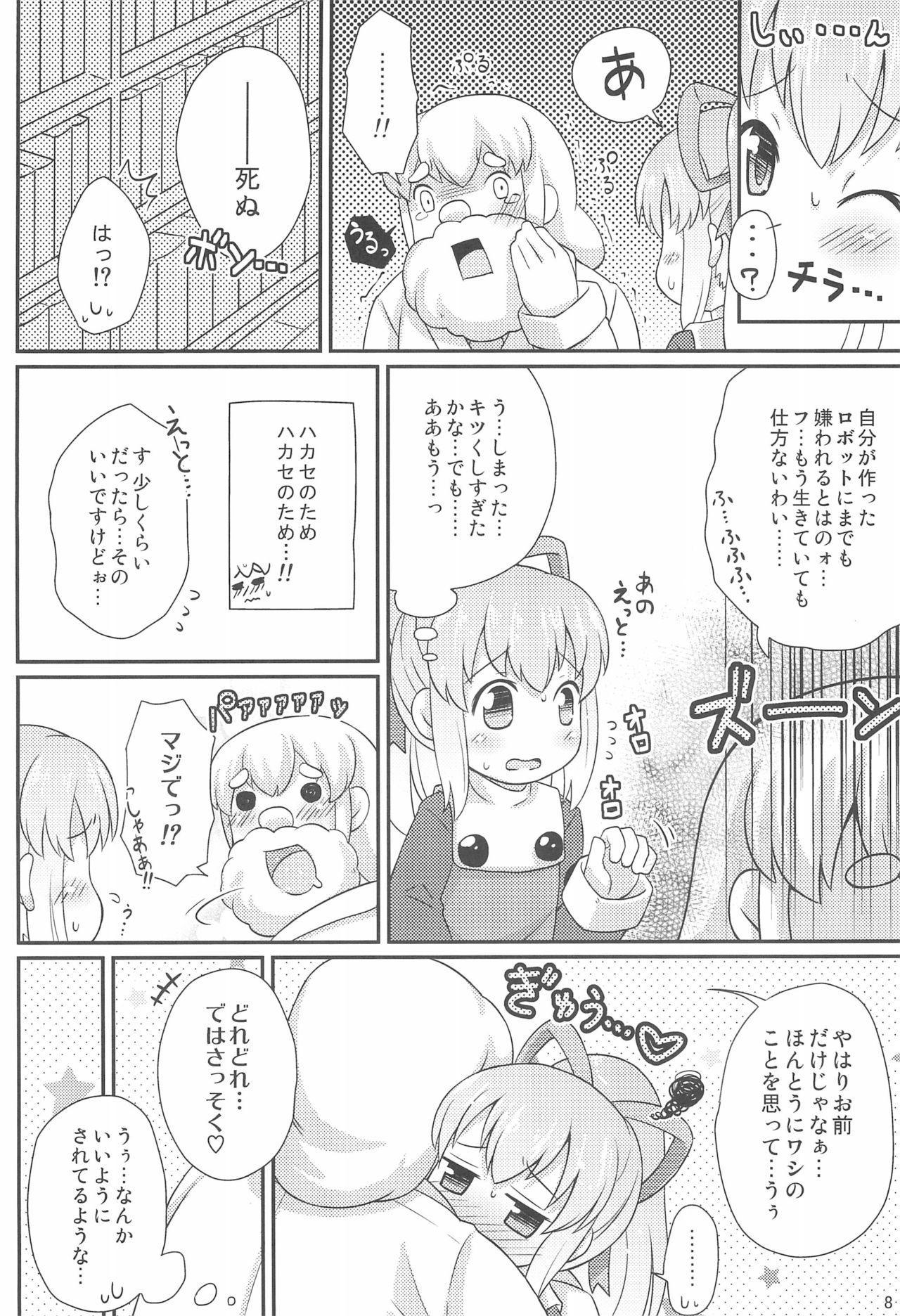 Roll-chan Onegaishimasu 7