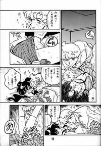 Kyouakuteki Shidou Daiichijou Daisankou 10