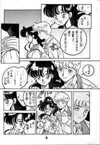 Kyouakuteki Shidou Daiichijou Daisankou 5
