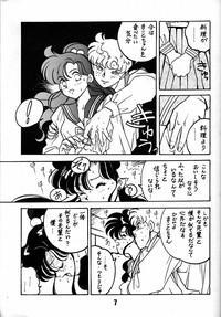 Kyouakuteki Shidou Daiichijou Daisankou 6
