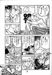 Kyouakuteki Shidou Daiichijou Daisankou 8