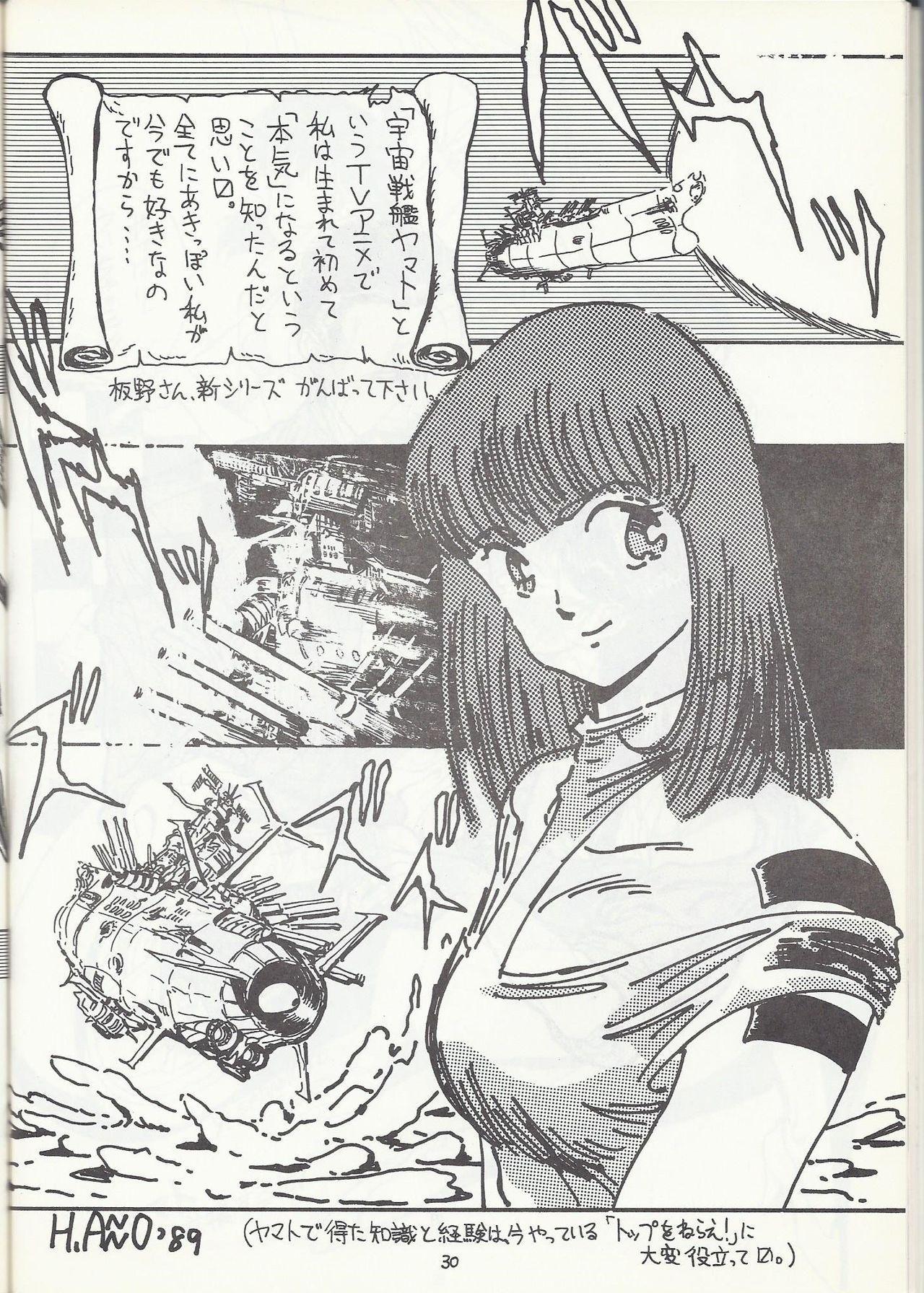 Studio DAST - SASA-NISHIKI SUPER-BLEND. 001. 29