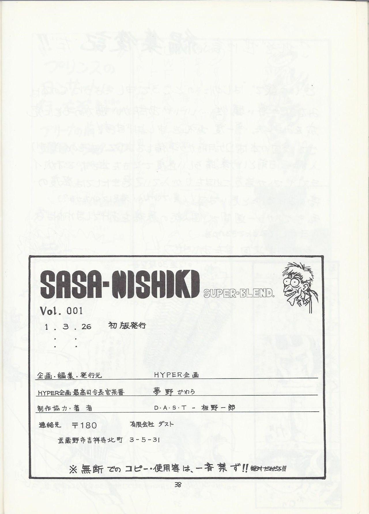 Studio DAST - SASA-NISHIKI SUPER-BLEND. 001. 37