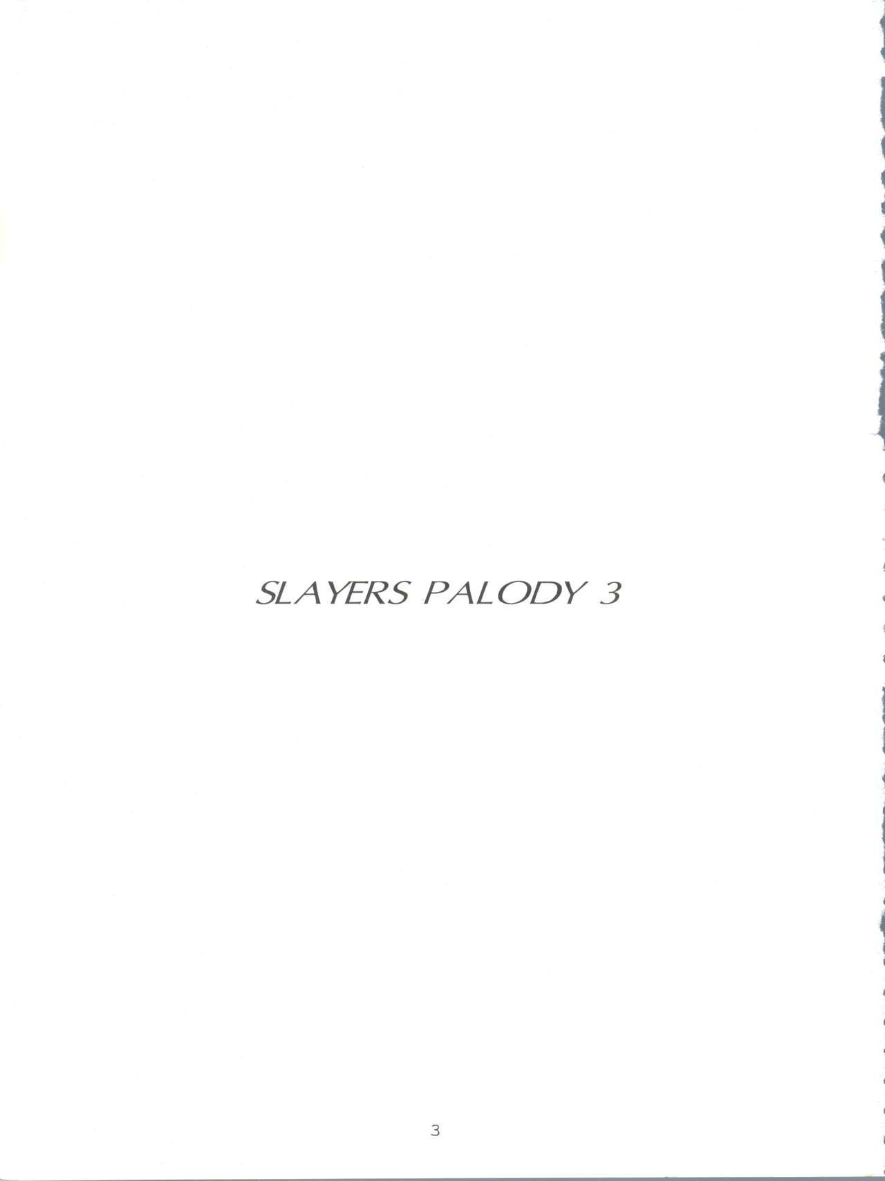 Slayers Parody 3 2