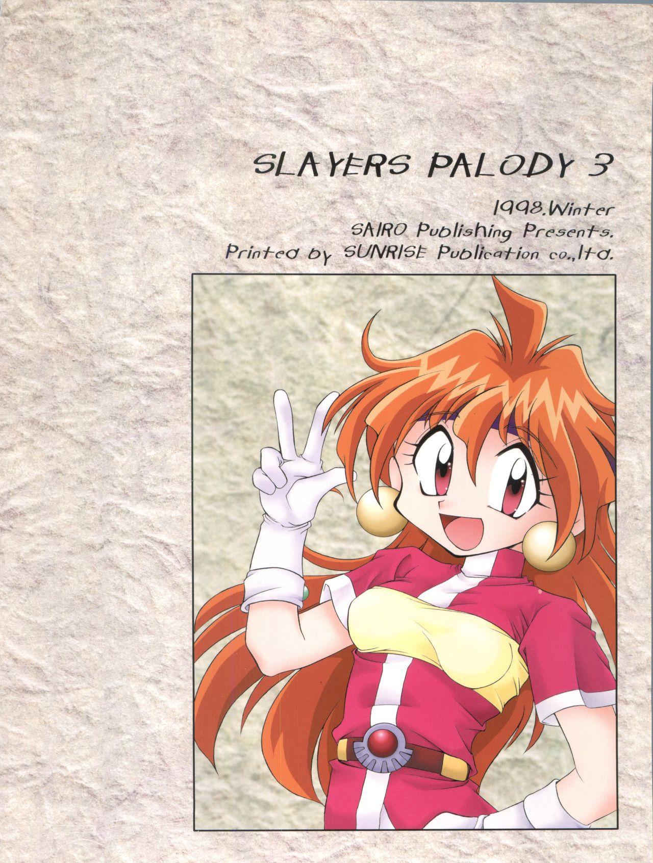 Slayers Parody 3 81