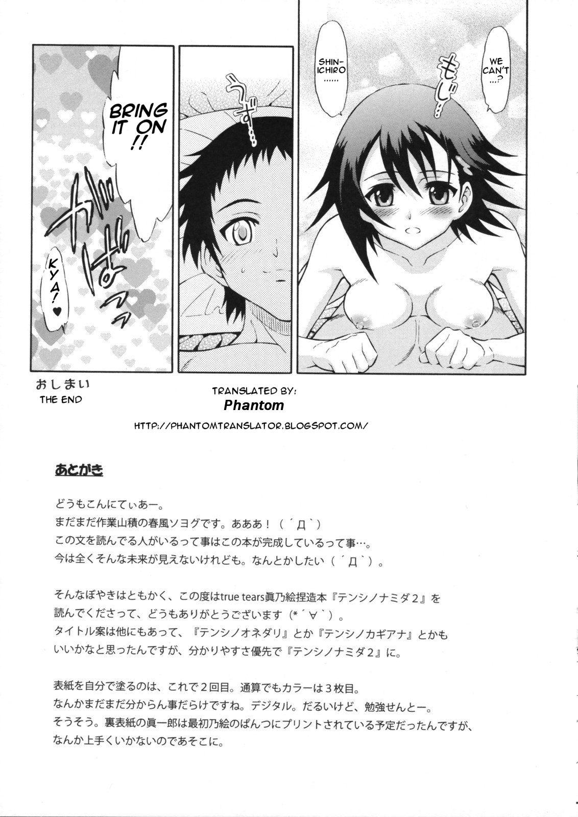 Tenshi no Namida 2 16