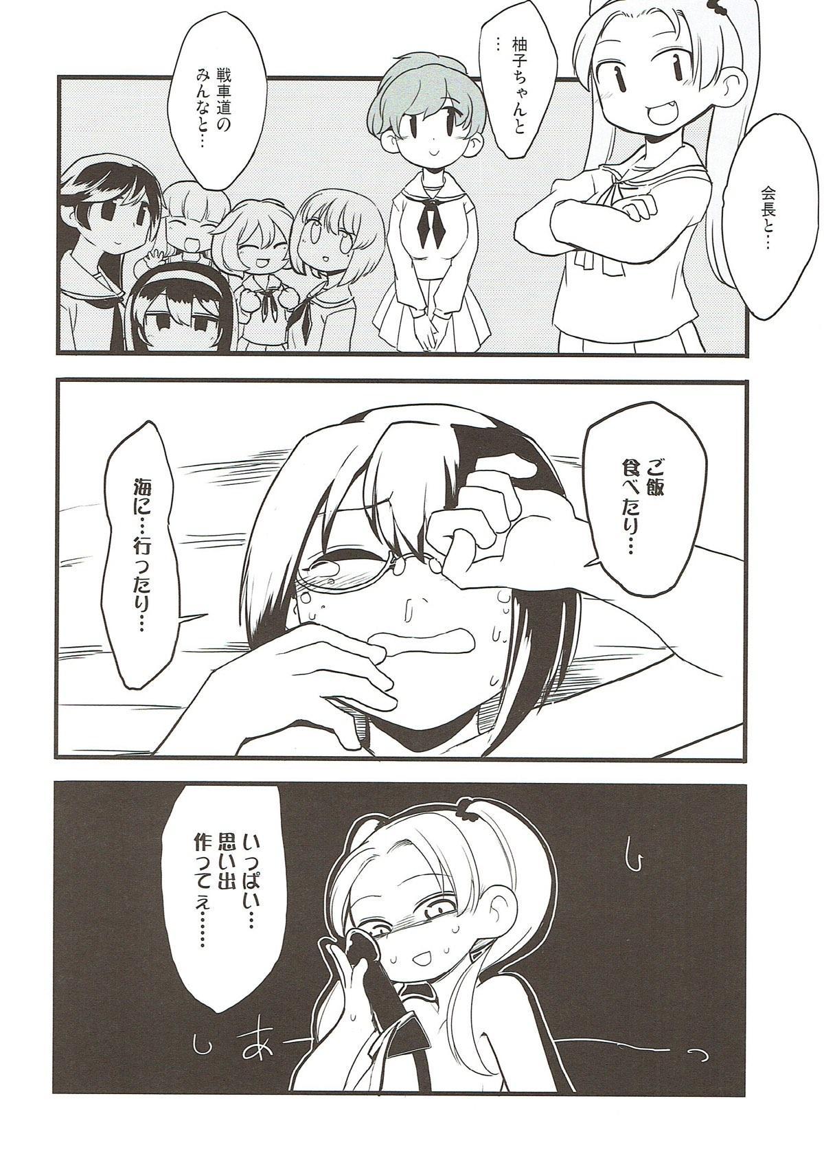 Kyou AnMomo wa Yuri Ecchi o Suru. 10