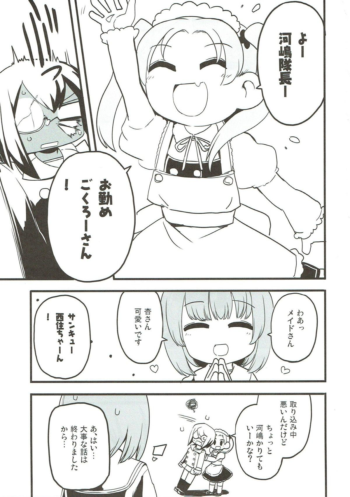 Kyou AnMomo wa Yuri Ecchi o Suru. 3