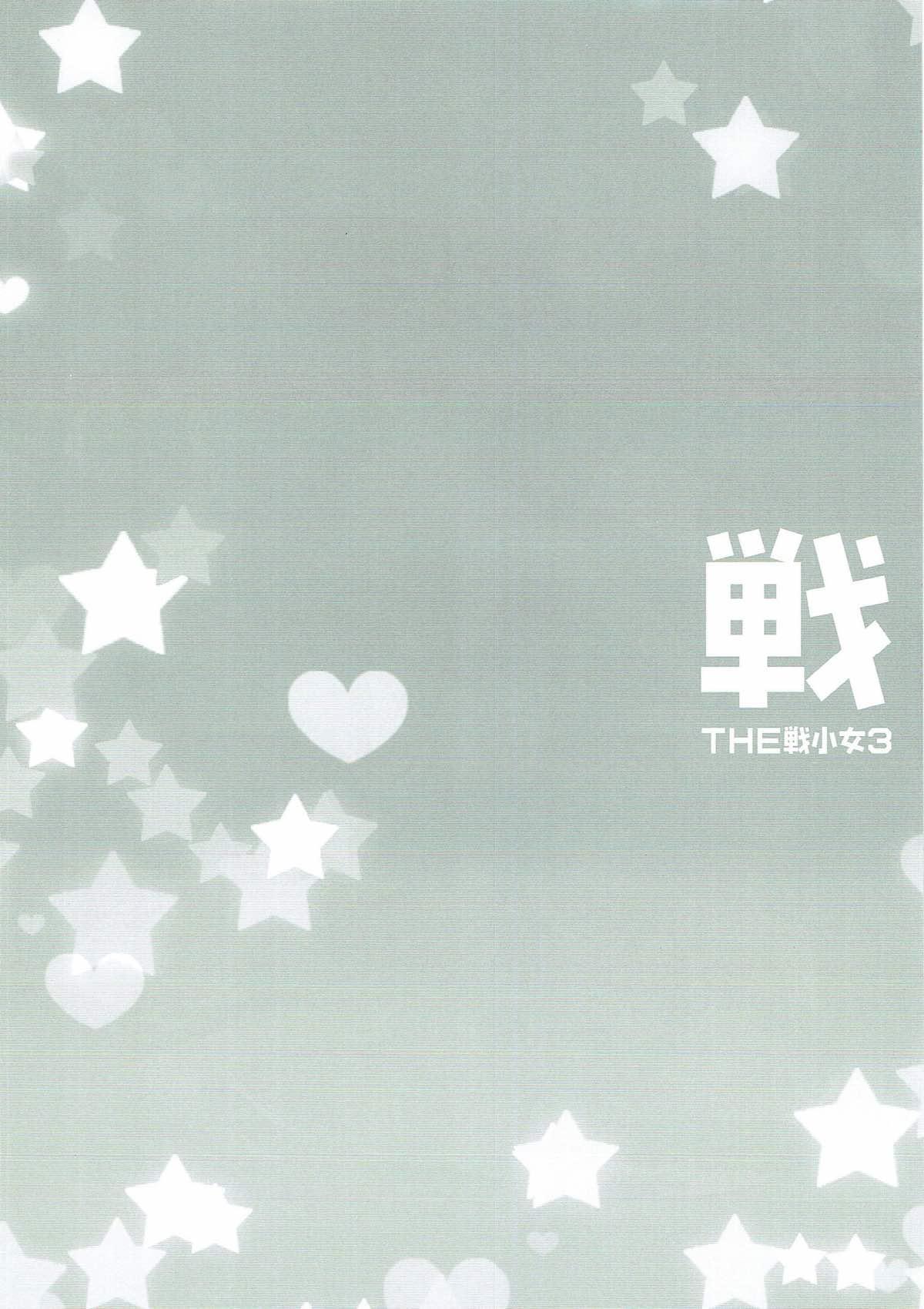 THE Senshoujo 3 10
