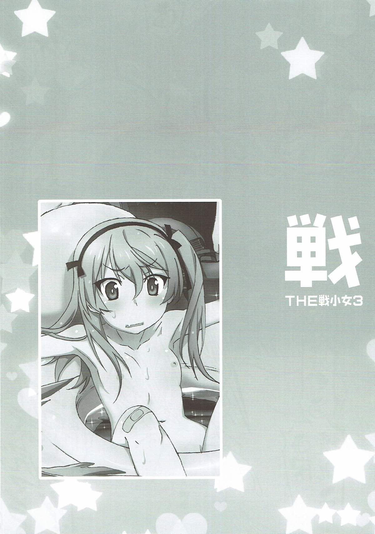 THE Senshoujo 3 26