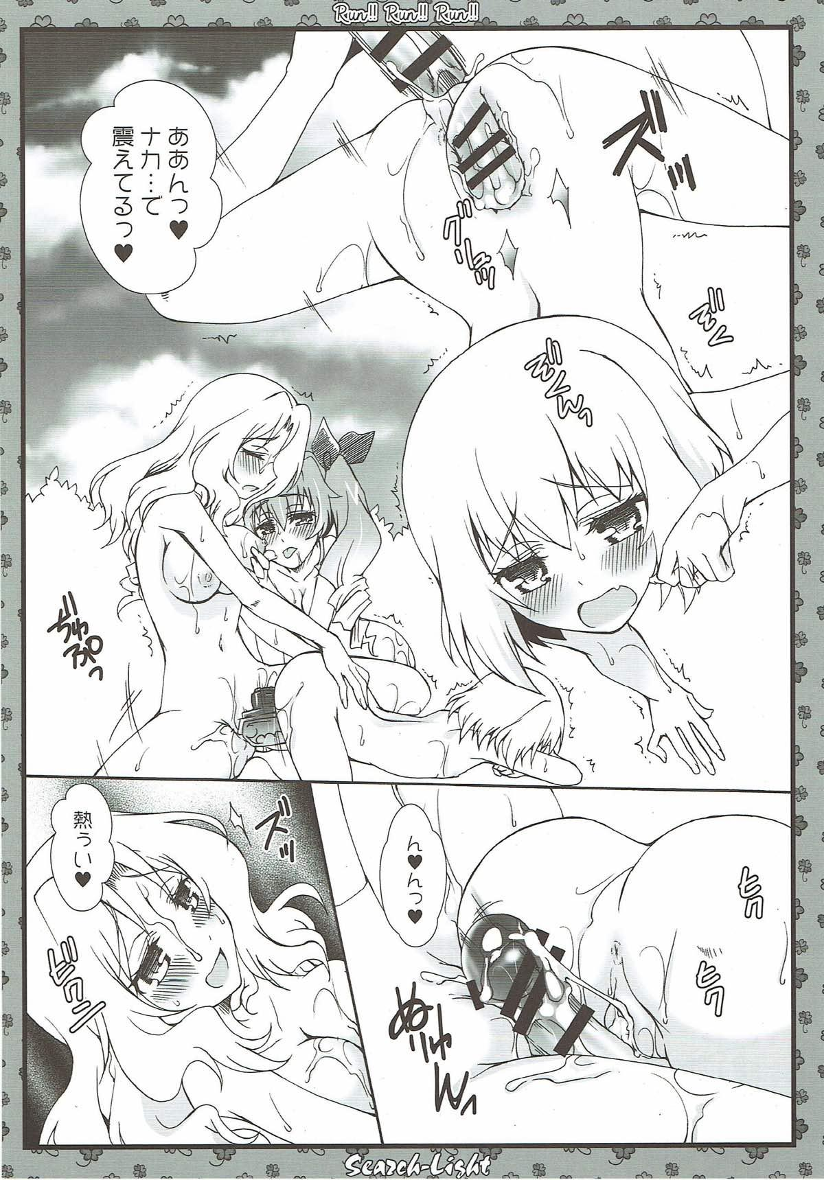 THE Senshoujo 3 38