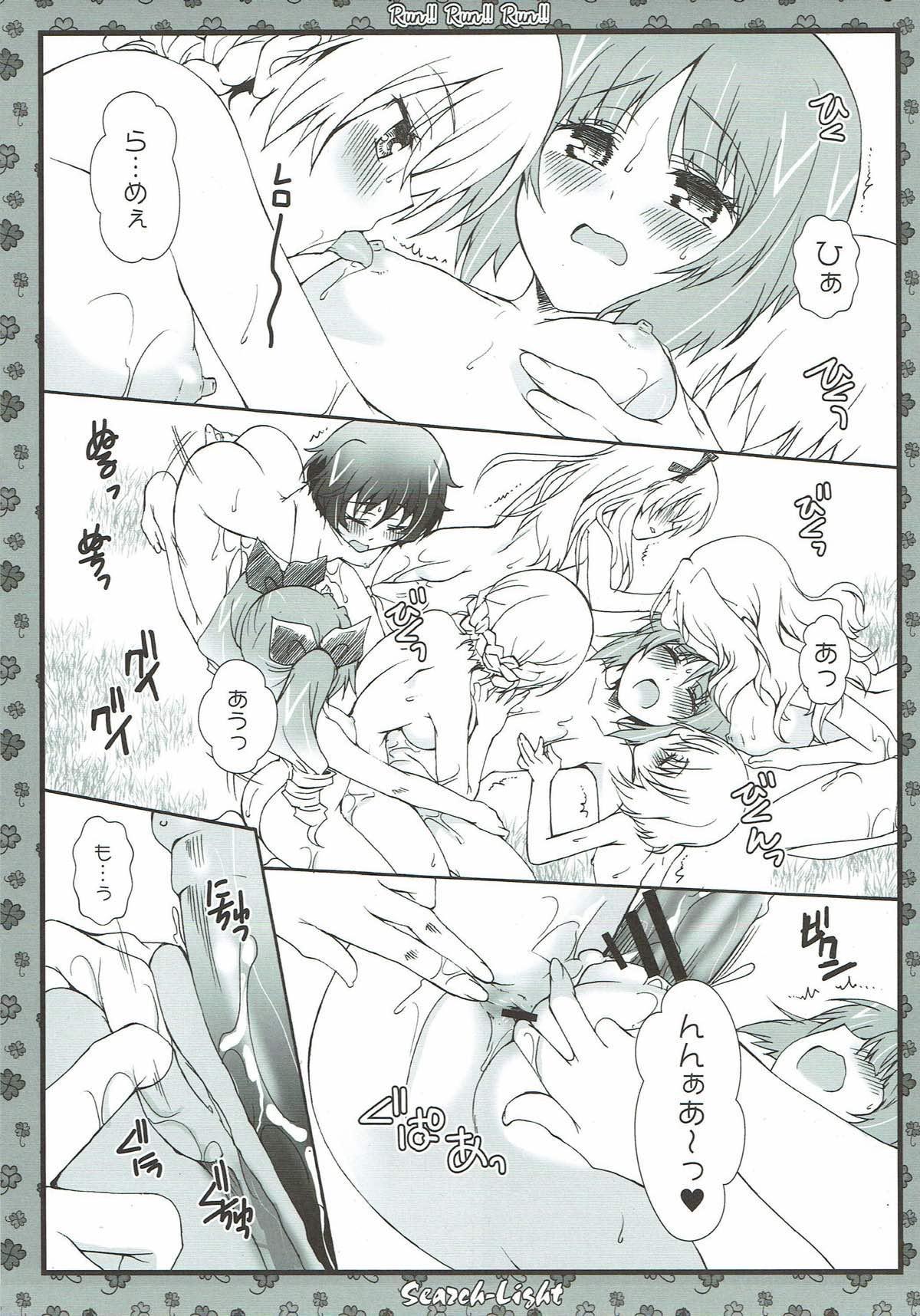 THE Senshoujo 3 45