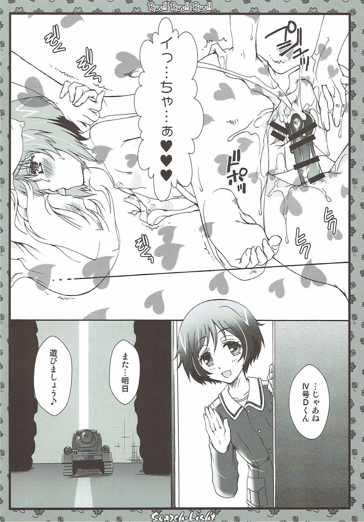 THE Senshoujo 3 46