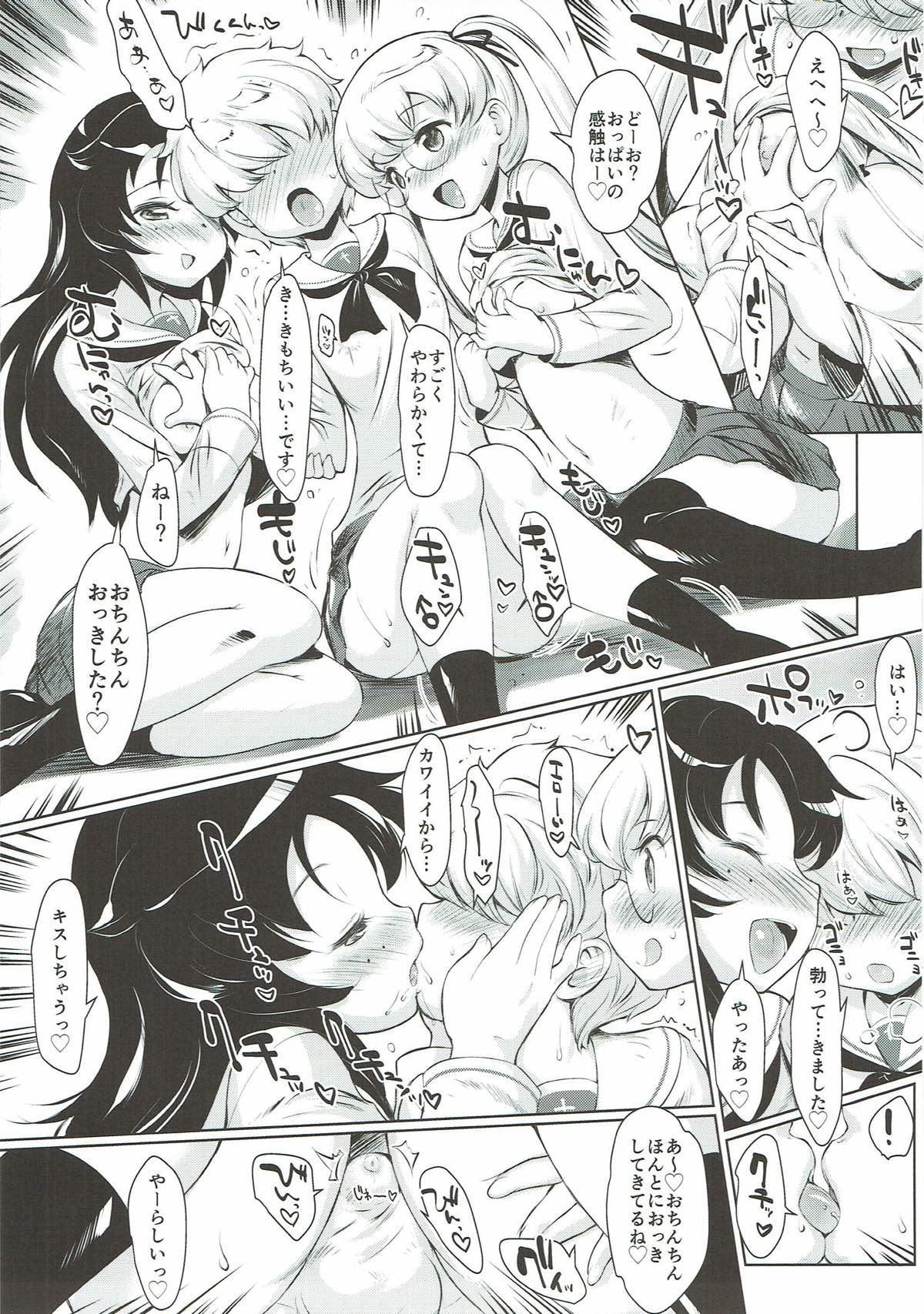 THE Senshoujo 3 59