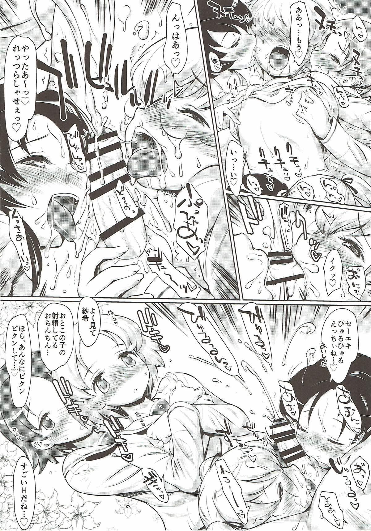 THE Senshoujo 3 62