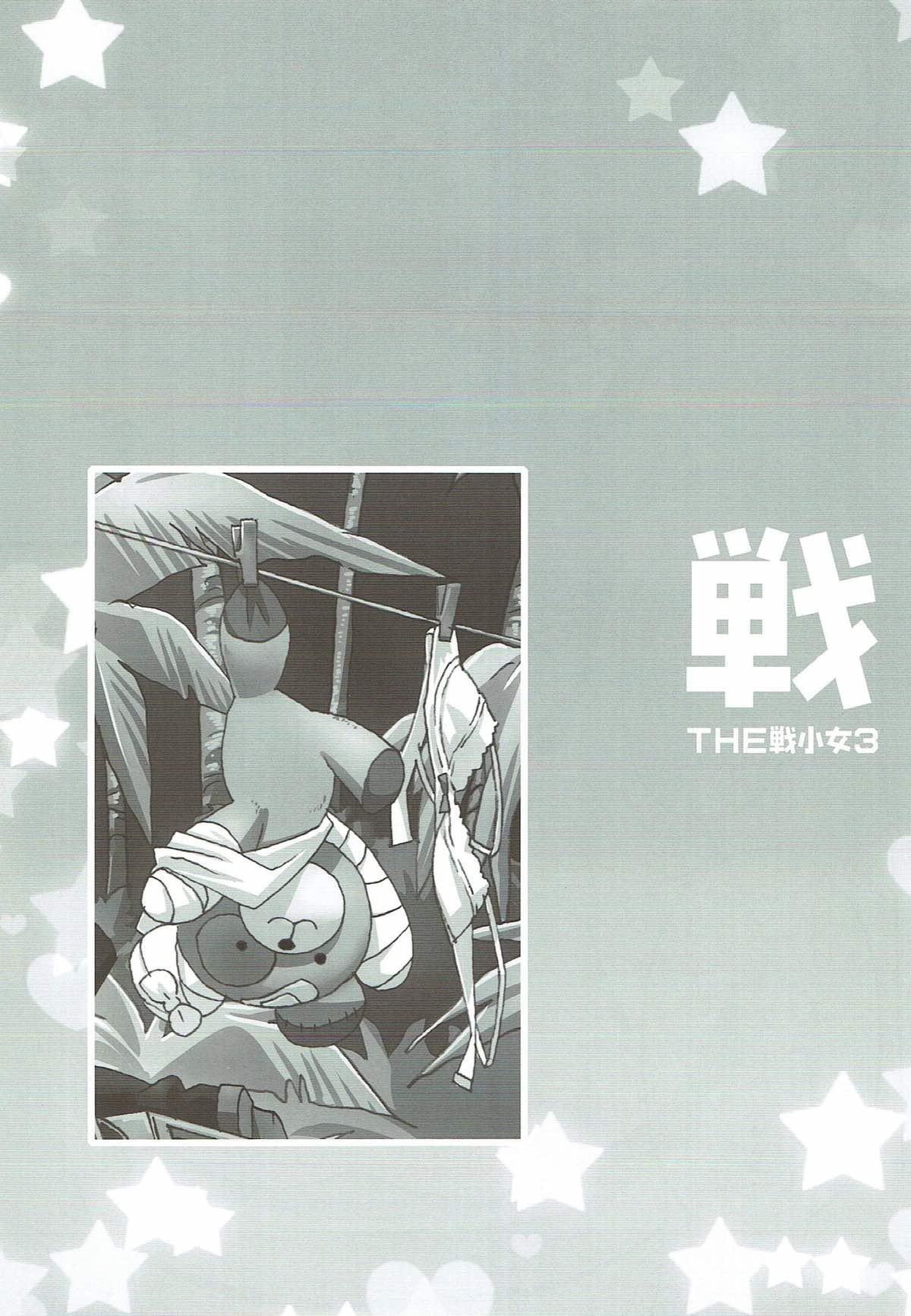 THE Senshoujo 3 81