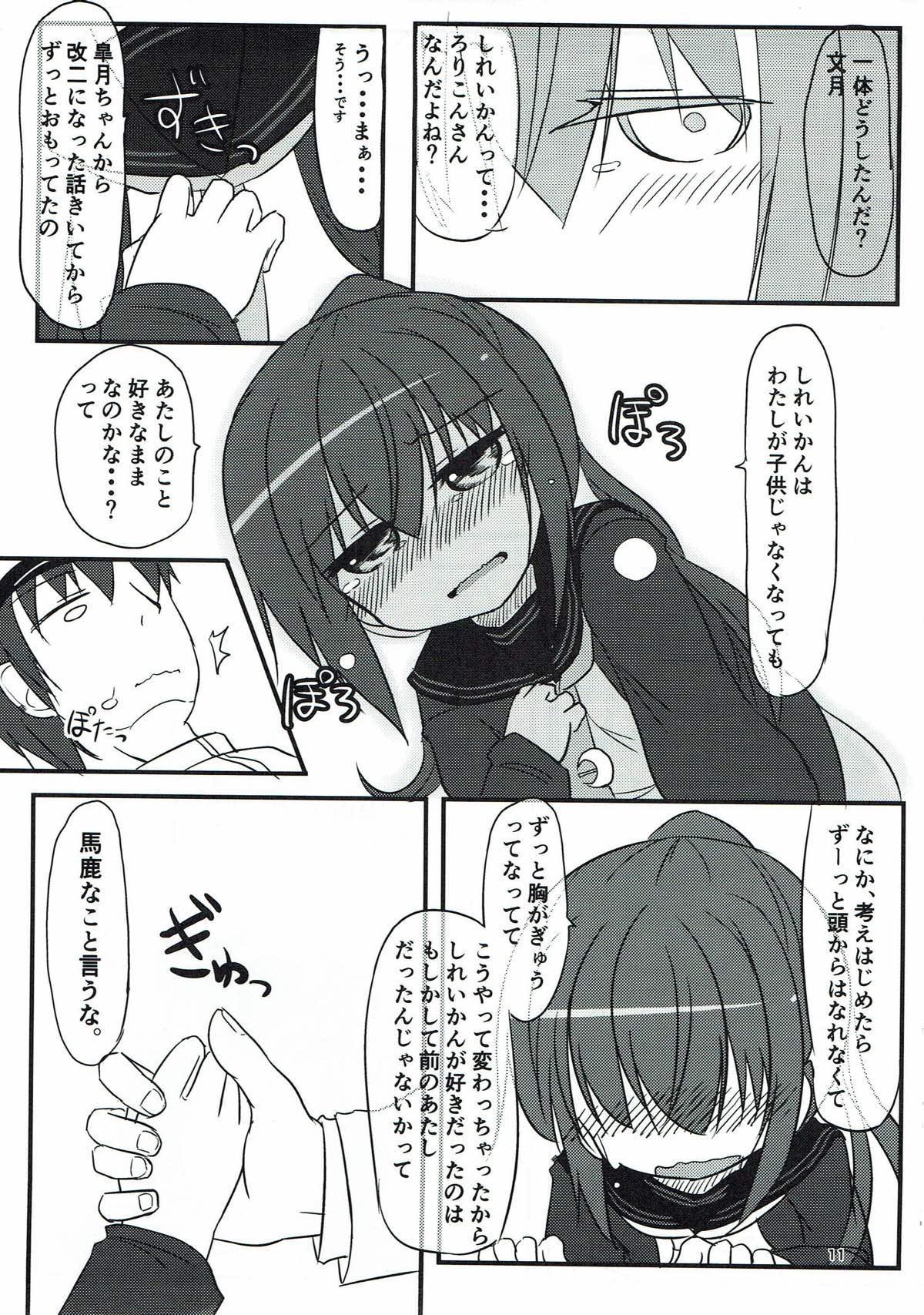 Fumizuki datte Chanto Dekirun dakara! 9