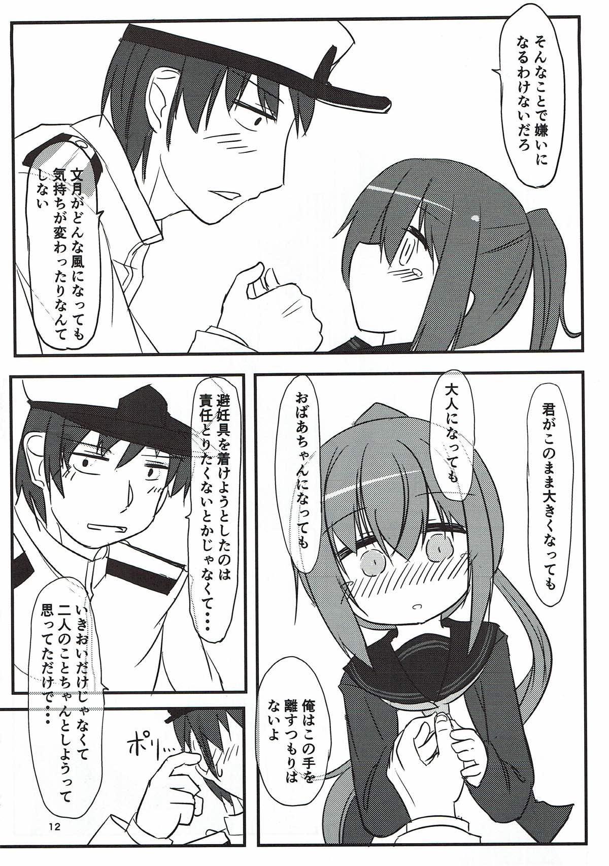 Fumizuki datte Chanto Dekirun dakara! 10