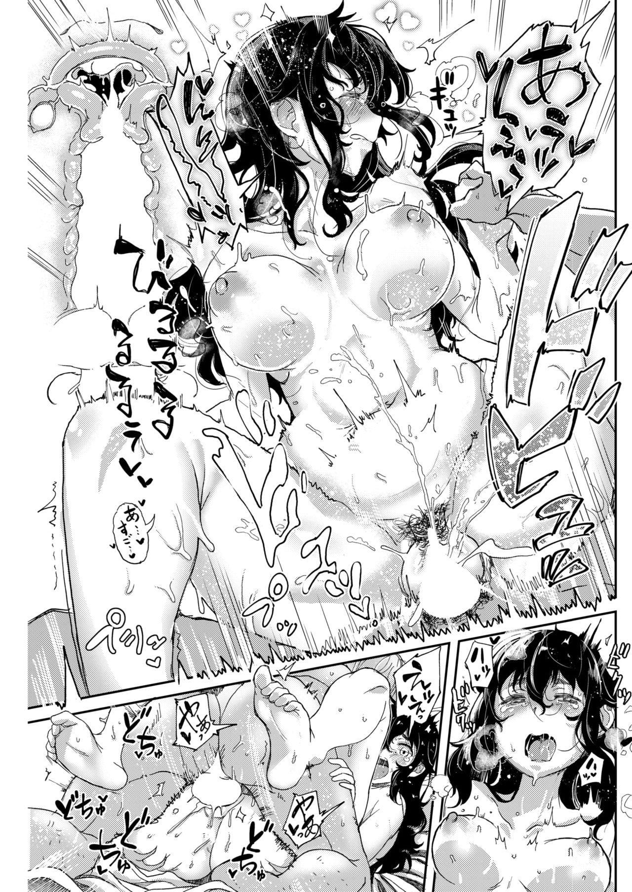 COMIC Kairakuten BEAST 2018-04 191