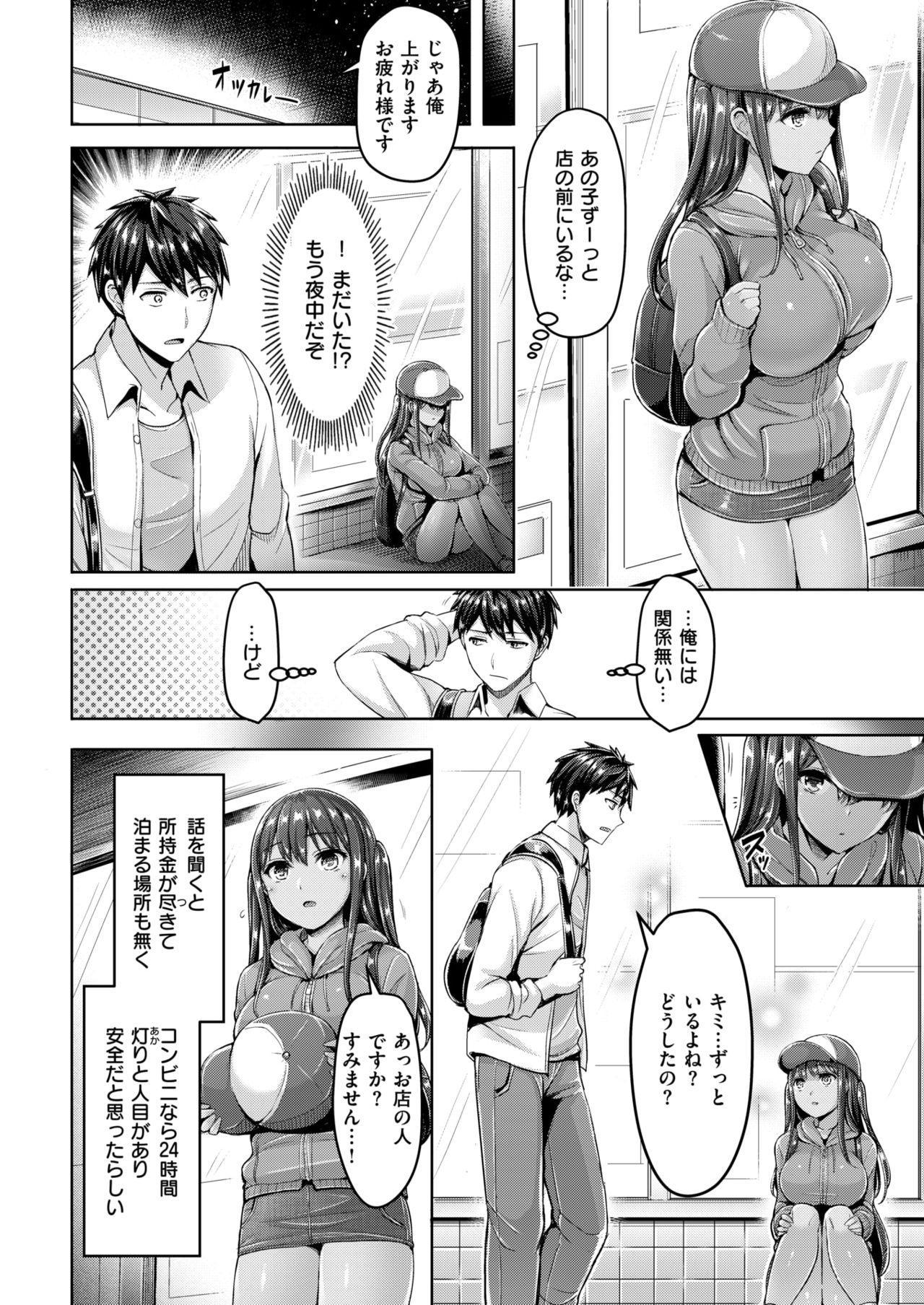 COMIC Kairakuten BEAST 2018-04 22