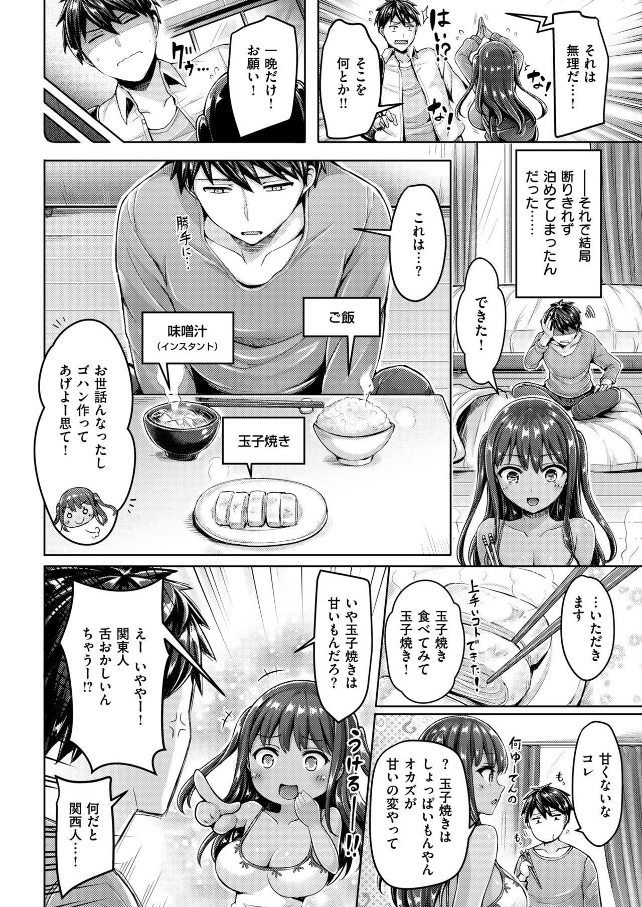 COMIC Kairakuten BEAST 2018-04 24