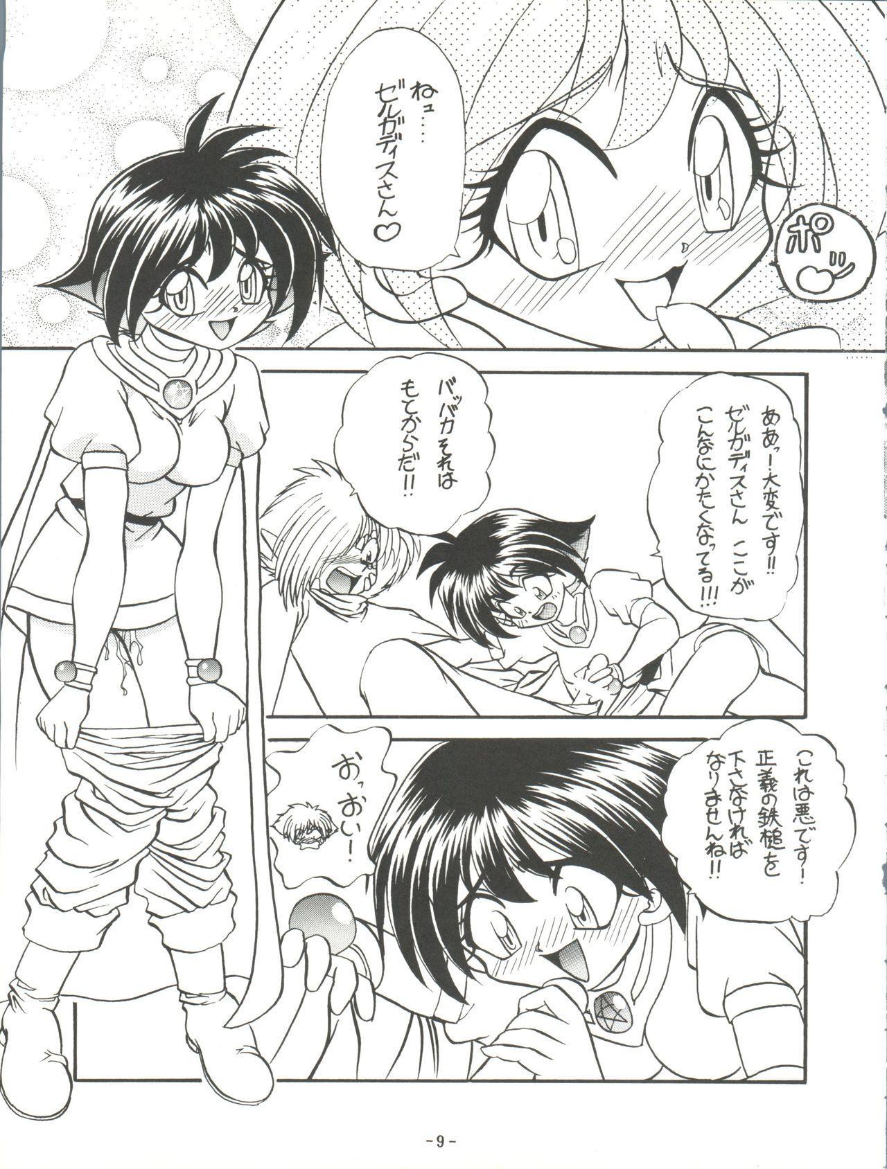 BTB-19.3 Kyou no Ohiru wa Naani 10