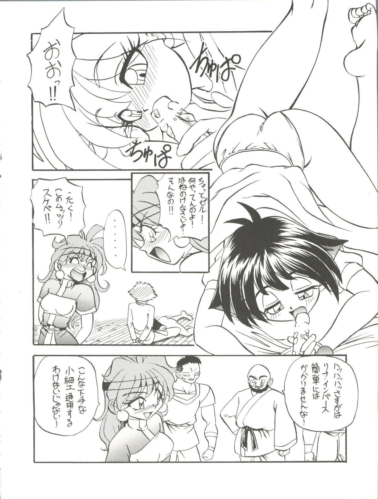 BTB-19.3 Kyou no Ohiru wa Naani 11