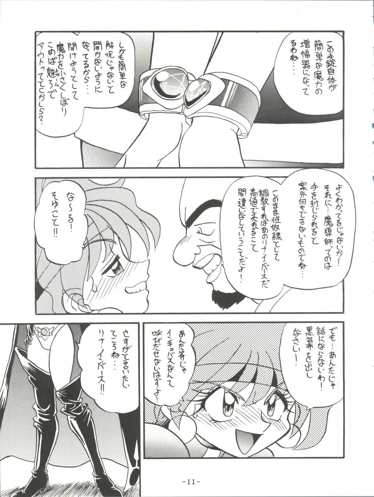 BTB-19.3 Kyou no Ohiru wa Naani 12
